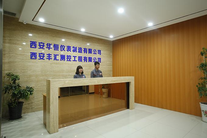 西安华恒仪表自动化仪表生产厂家,压力变送器,差压仪表测量变送器,