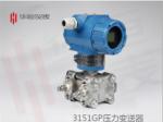 电容式数显差压变送器_氢氟酸测量工控使用特点