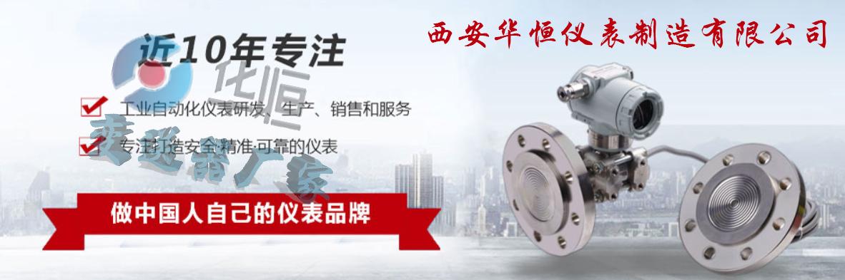 微差压变送器 不锈钢压力表 压力调校器