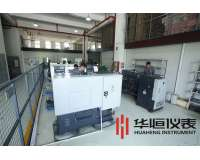 3151/3051在线式密度变送器生产车间|自动化密度传感器生产